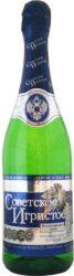 Szovjetszkoje Igr. kül. száraz pezsgő 0.75